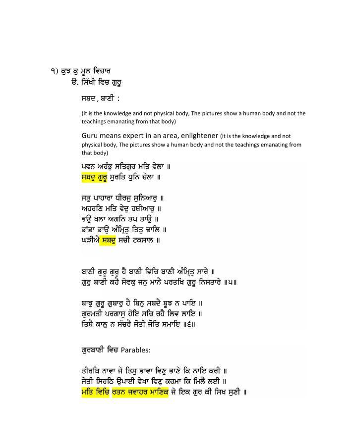 Bi-lingual Parchraks Syllabus-page-004