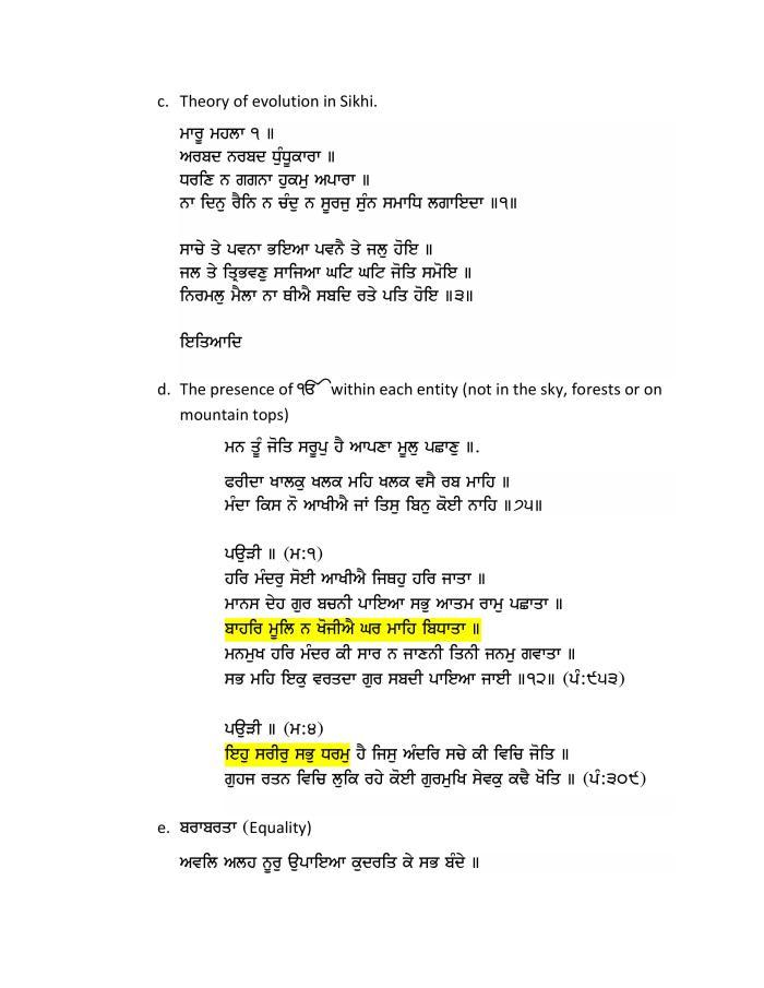 Bi-lingual Parchraks Syllabus-page-006