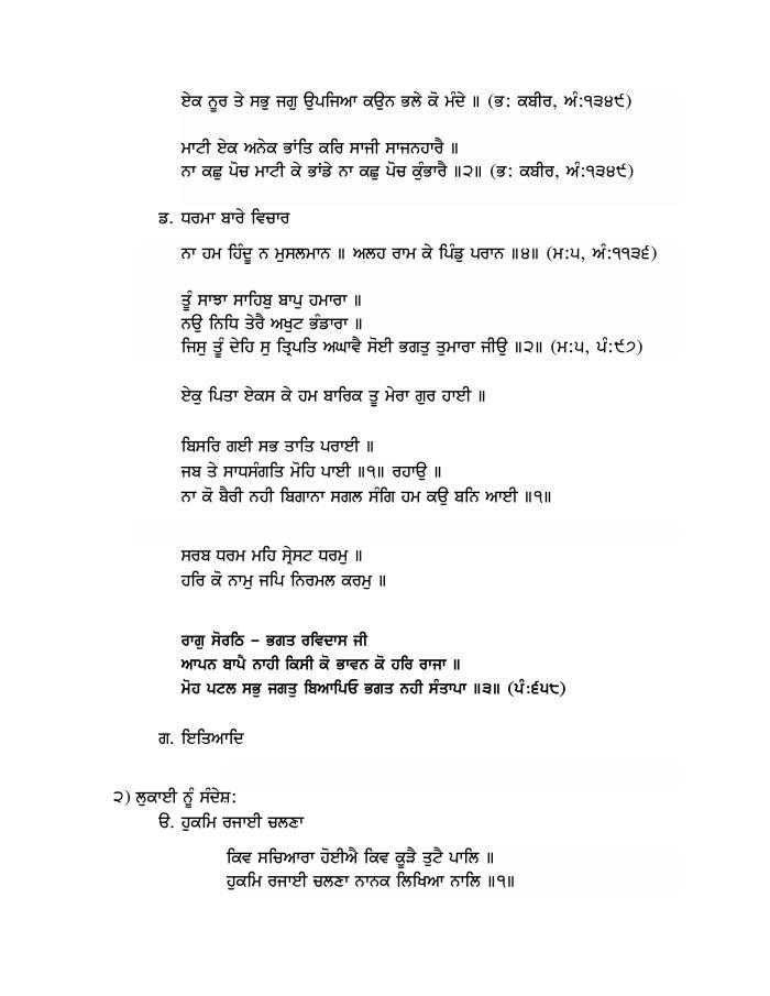 Bi-lingual Parchraks Syllabus-page-007