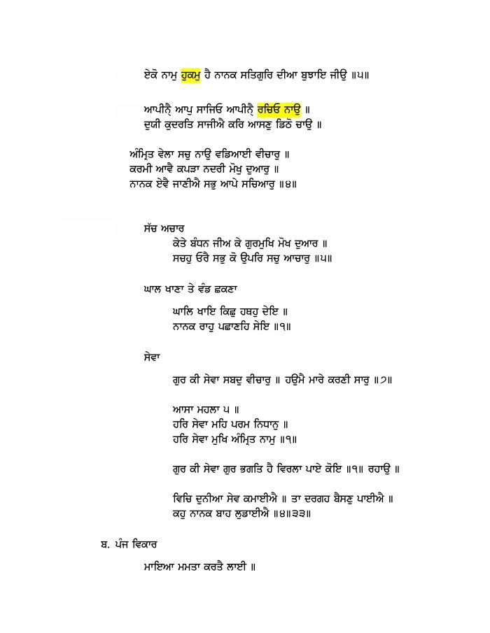 Bi-lingual Parchraks Syllabus-page-008
