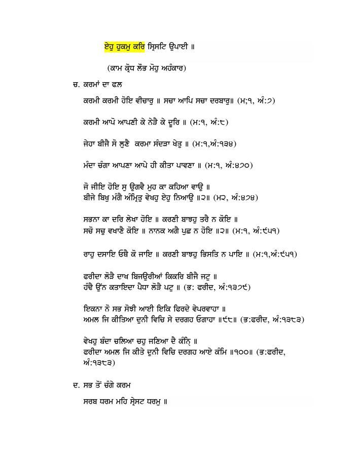 Bi-lingual Parchraks Syllabus-page-009