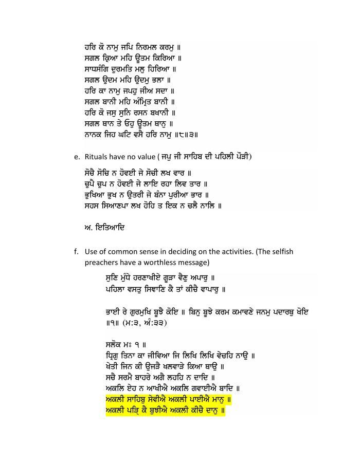 Bi-lingual Parchraks Syllabus-page-010