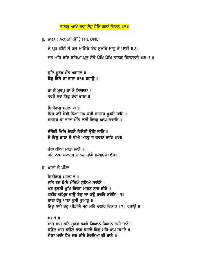 Bi-lingual Parchraks Syllabus-page-011
