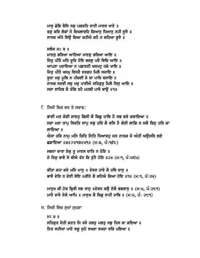Bi-lingual Parchraks Syllabus-page-012