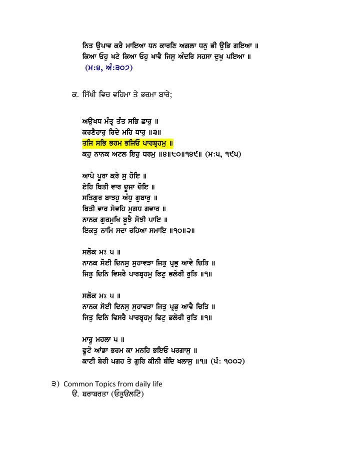 Bi-lingual Parchraks Syllabus-page-013