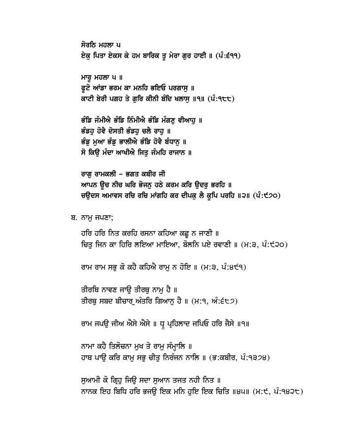 Bi-lingual Parchraks Syllabus-page-014