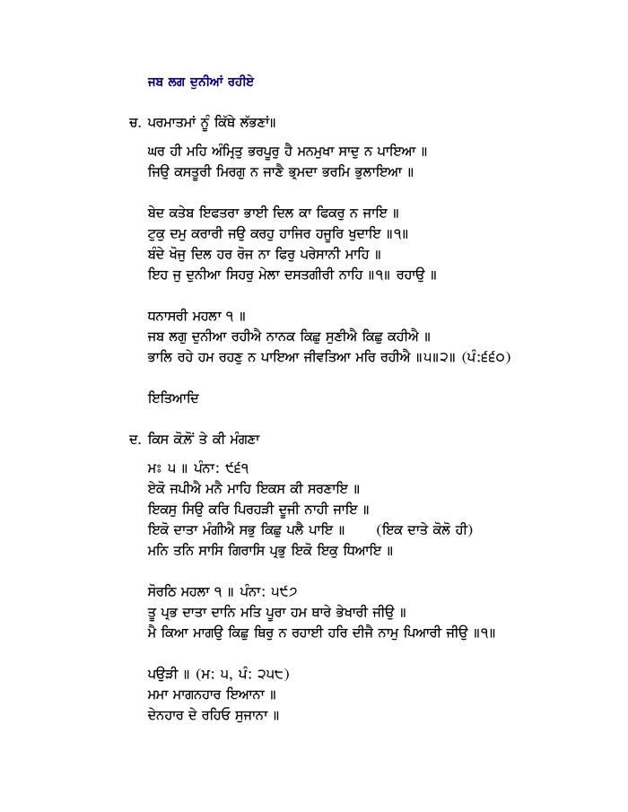 Bi-lingual Parchraks Syllabus-page-015