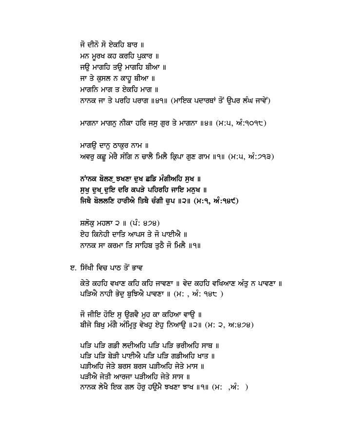 Bi-lingual Parchraks Syllabus-page-016