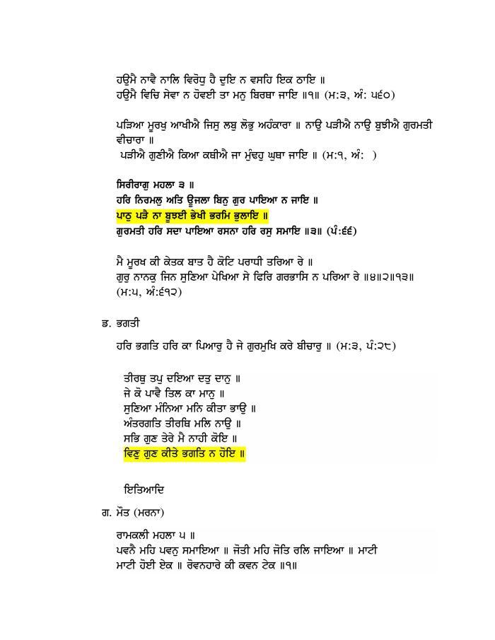 Bi-lingual Parchraks Syllabus-page-017