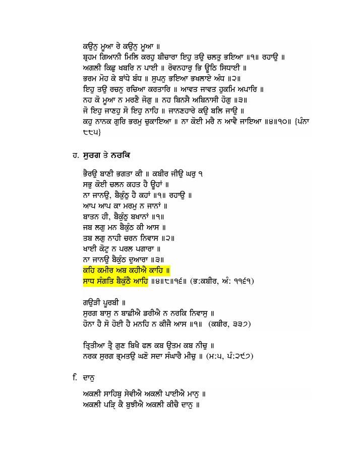 Bi-lingual Parchraks Syllabus-page-018