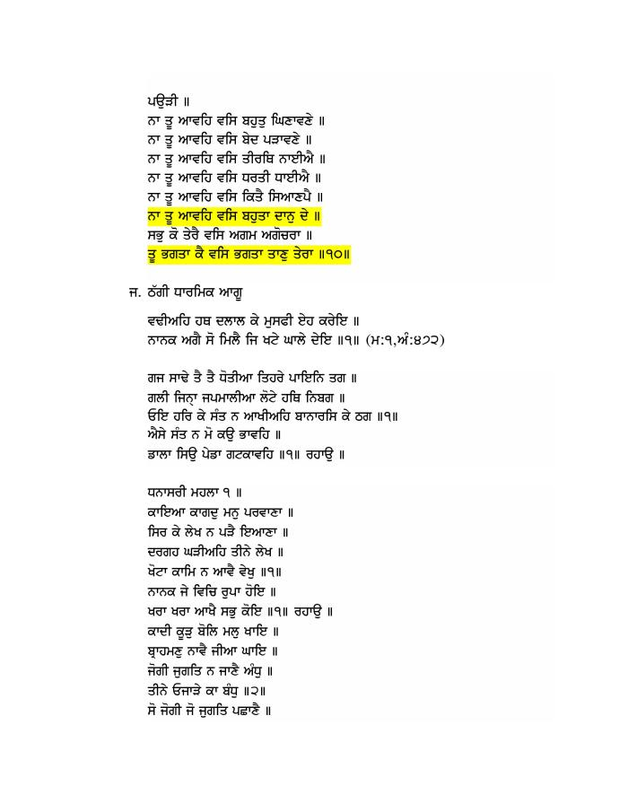Bi-lingual Parchraks Syllabus-page-019