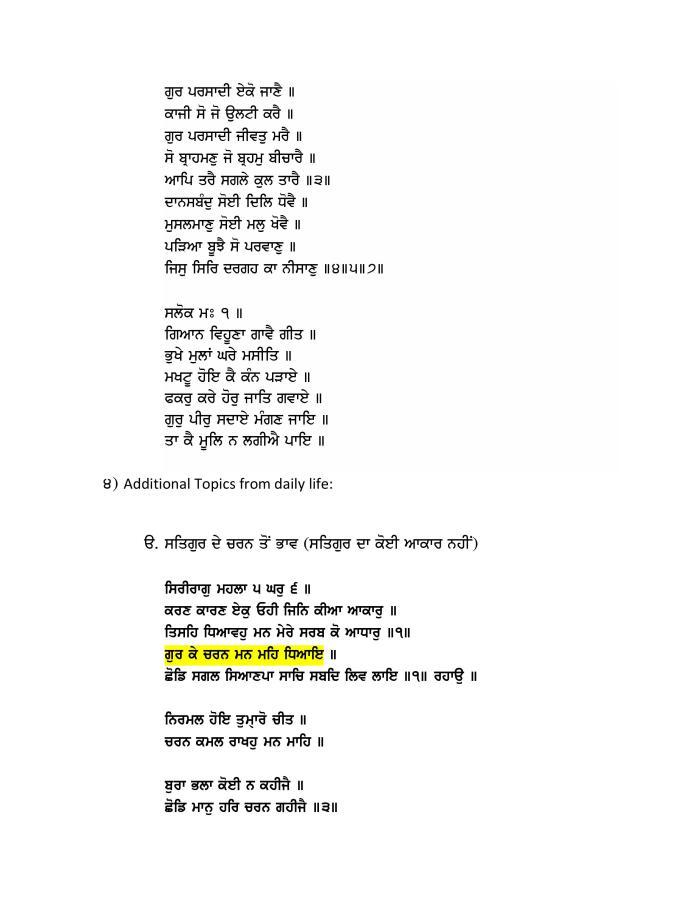 Bi-lingual Parchraks Syllabus-page-020