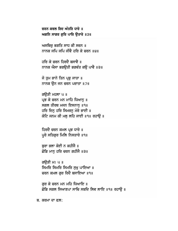 Bi-lingual Parchraks Syllabus-page-021