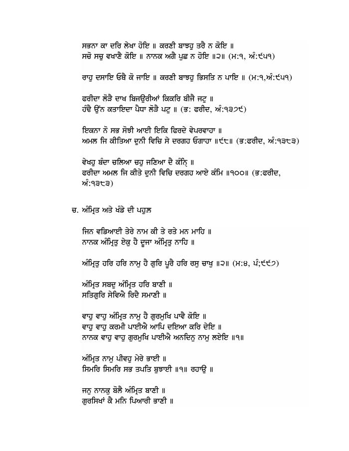 Bi-lingual Parchraks Syllabus-page-022