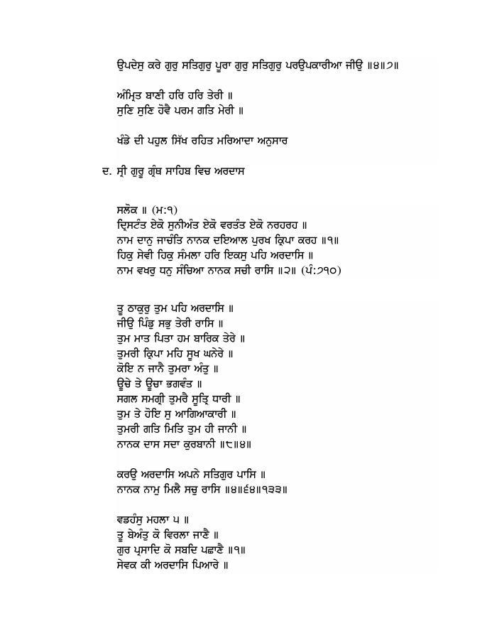 Bi-lingual Parchraks Syllabus-page-023