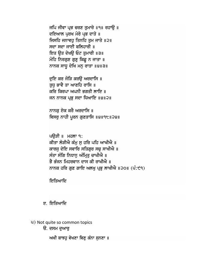 Bi-lingual Parchraks Syllabus-page-024