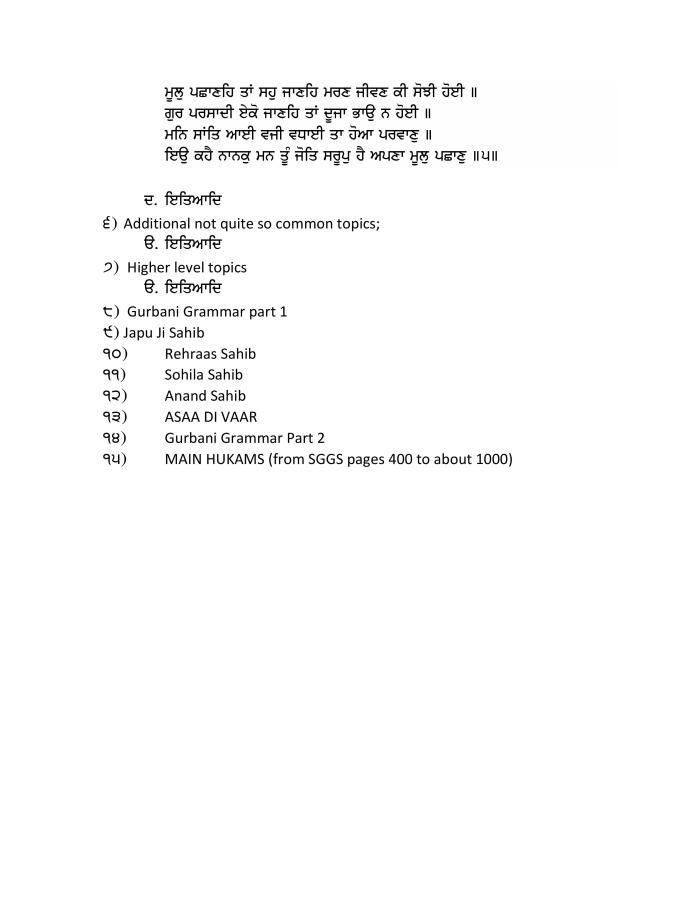 Bi-lingual Parchraks Syllabus-page-026